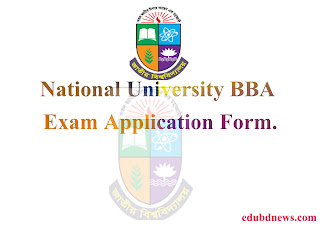National University NU BBA Exam Application Form