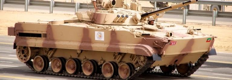 Україна поставила партію гармат до ОАЕ
