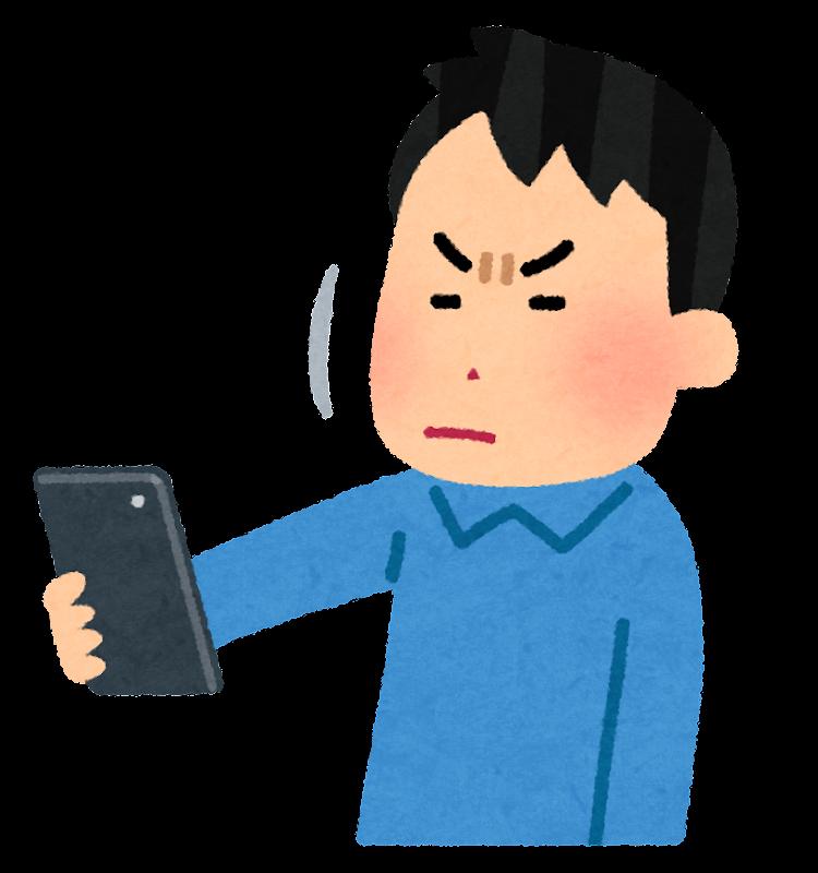 sick_rougan_smartphone 危険!?スマホの画面が浮く原因