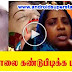 HOW TO FIND JAYA MATTER TAMIL GIRL IDEA | ANDROID TAMIL