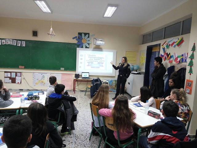 Ήγουμενίτσα: Η Τροχαία Ηγ/τσας ενημέρωσε τους μαθητές του 2ου δημοτικού σχολείου για την οδική ασφάλεια