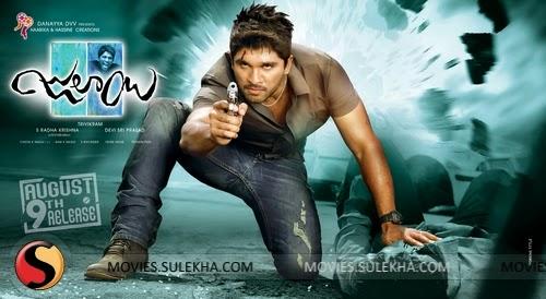Dangerous Khiladi Hindi Dubbed Full Movie 2013 *Blu Ray