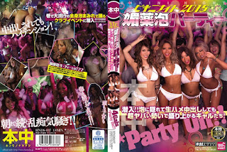 HNDS-037 Bikini Night 2015 Aphrodisiac Foam Party Sneaks! !Gal Who Rise Even If Out Hiding In Bubbles In Raw