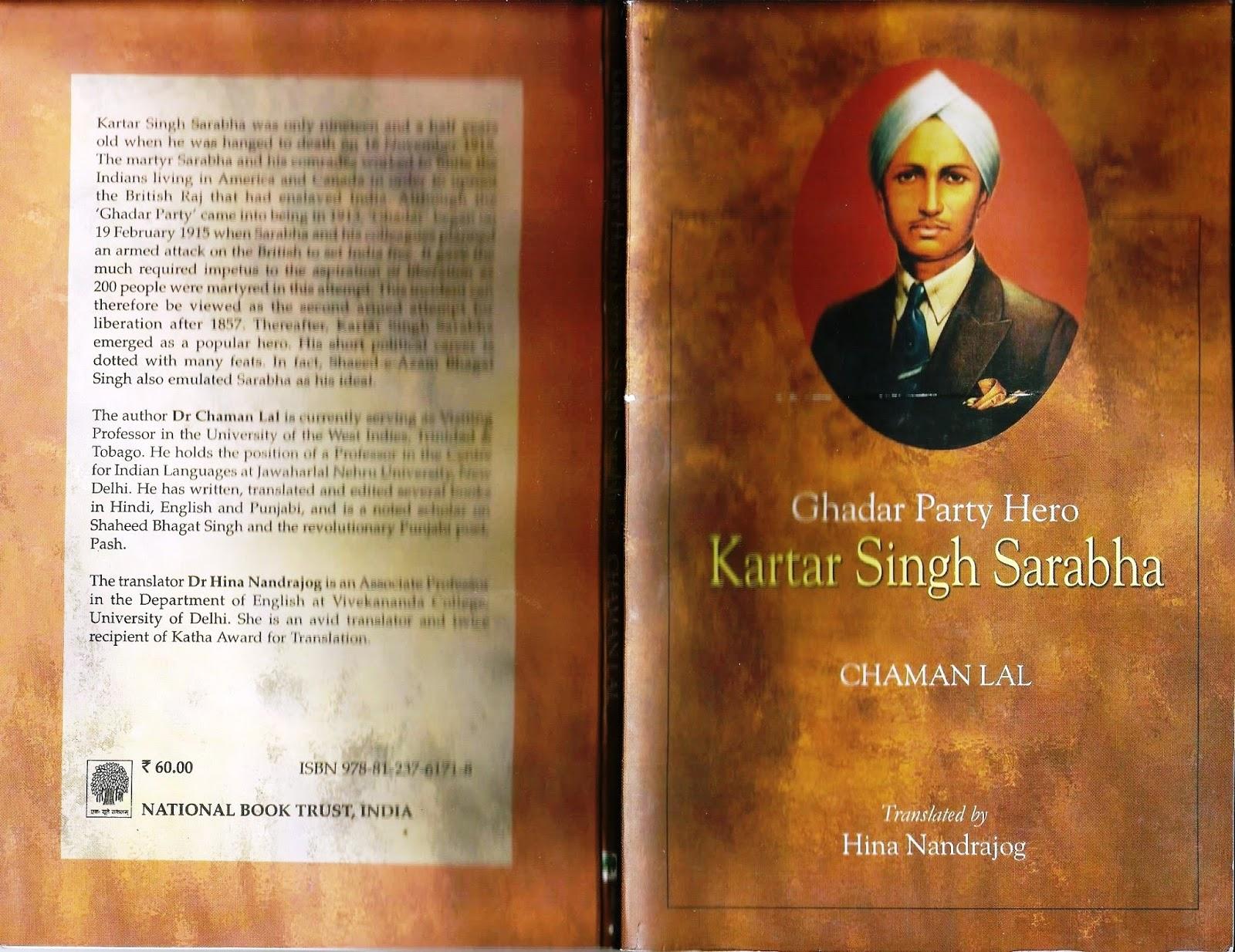 Bhagat Singh Book In Hindi Pdf