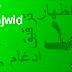 Istilah Istilah dalam Tajwid