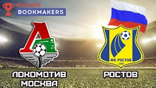 Локомотив М – Ростов прямая трансляция онлайн 19/10 в 20:30 МСК.