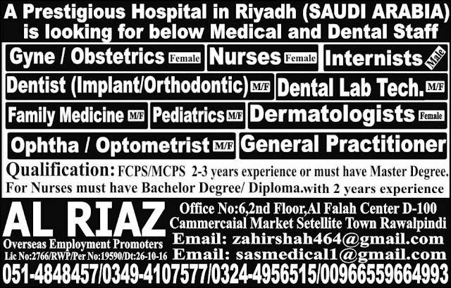 Overseas Jobs in Saudi Arabia for MBBS Doctors