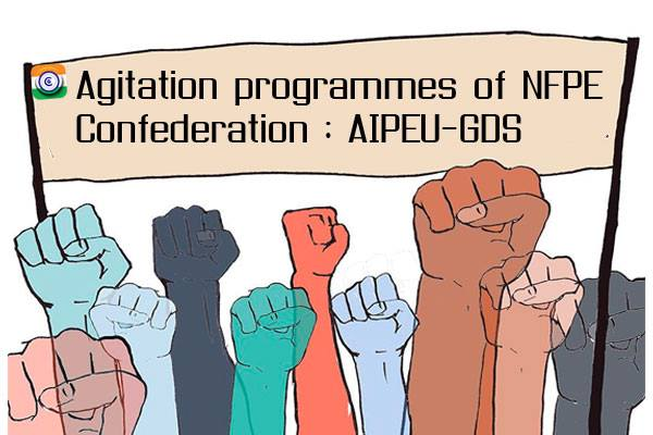 NFPE-CONFEDERATION-AIPEU-GDS