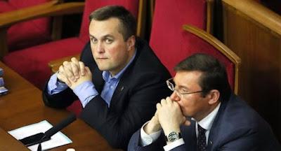 Луценко має намір звільнити главу САП Холодницького