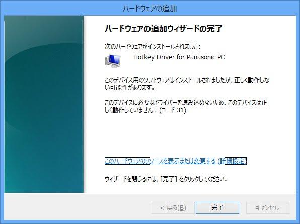 Hotkey Driver for Panasonic PC