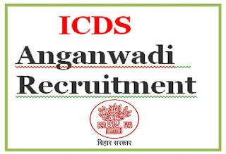 ICDS Bihar Recruitment