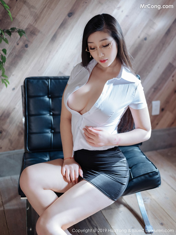 Image HuaYang-2019-04-11-Vol.129-Daji-Toxic-MrCong.com-005 in post HuaYang 2019-04-11 Vol.129: Daji_Toxic (妲己_Toxic) (46 ảnh)
