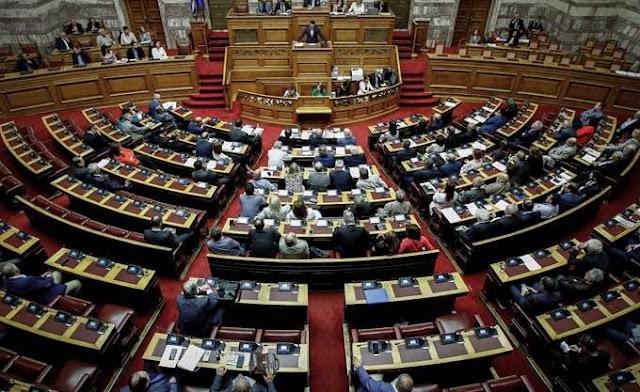 Σε ομαδική συντεταγμένη παραίτηση των βουλευτών καλεί η παμμακεδονική συνομοσπονδία Ελλάδος!