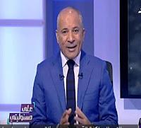 برنامج على مسئوليتى حلقة الأحد 17-9-2017 مع أحمد موسى و لقاء مع مريم الصاوى - الحلقة الكاملة