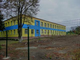 Іванопілля. Школа