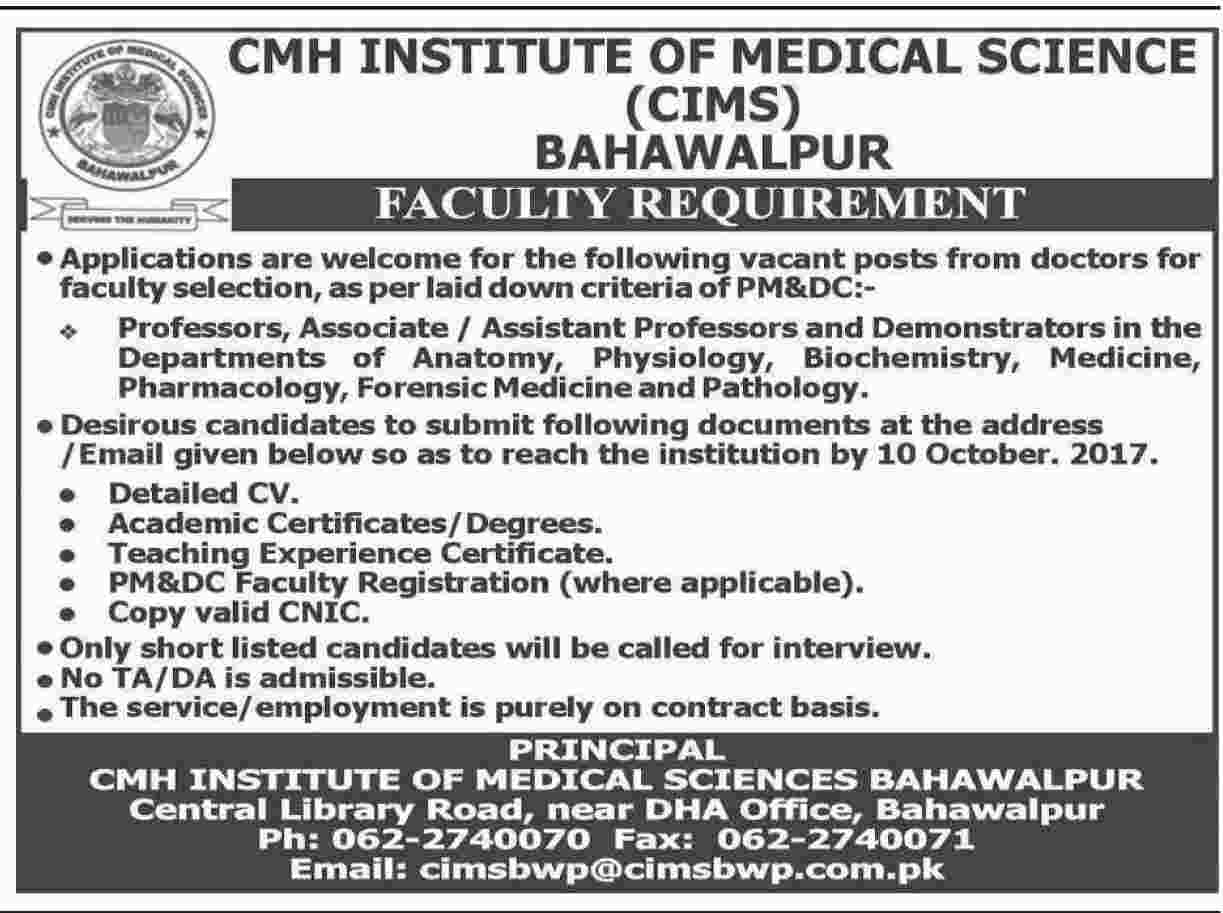jobs in CMH Institute Of Medical Science Oct 2017