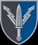 Емблема Інформаційно-телекомунікаційний вузол ССО