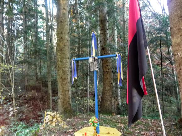 Баня Лысовицкая. Крест расстрелянным политическим заключённым