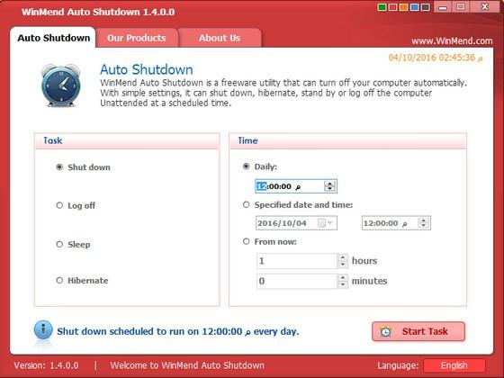 أغلق الكمبيوتر أوتوماتيكيا Winmend Auto Shutdown Winmend%2BAuto%2BShutdown
