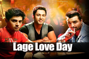 Lage Love Day