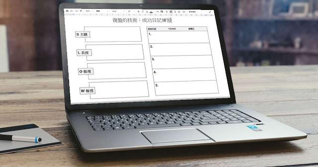 Google 文件畫複雜表格教學(一):表格並排、特殊格式實作