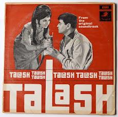 Bollywood Hindi Movie Record Covers