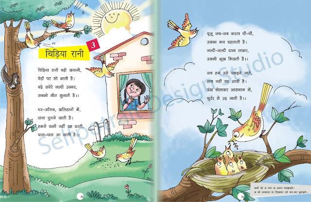 Selfpotrait Children Books Layouting And Design