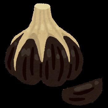 黒にんにくのイラスト
