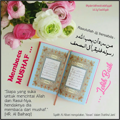 Membaca Quran dengan Bergoyang-goyang