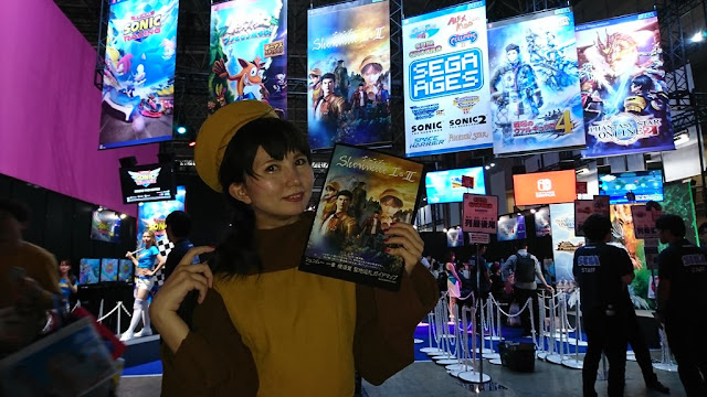 Shenhua shows off the new edition of the map at TGS 2018.