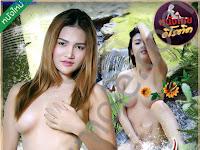 Puer Ruk (2015) DVDRip Subtitle Indonesia