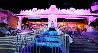 sri raja rajeshwara swamy temple
