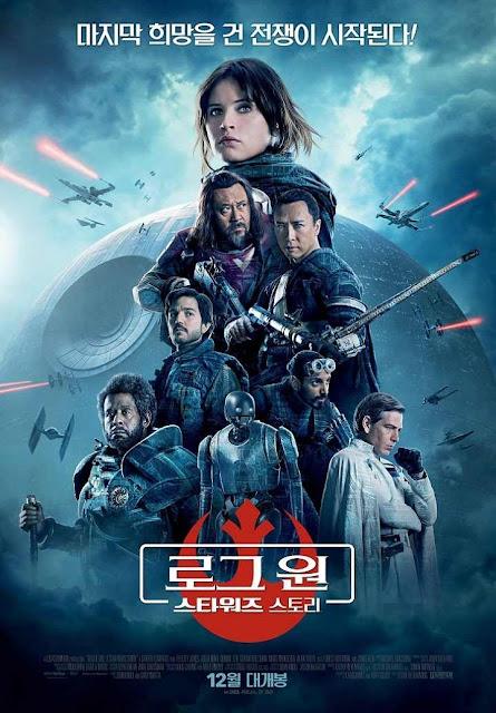Cartel oficial de Rogue One: A Star Wars Story