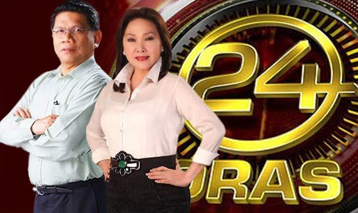 24 Oras November 12 2018 SHOW DESCRIPTION: It is the flagship national network news broadcast of GMA Network. A nightly national newscast which airs in the Philippines. Launched in 2004, […]