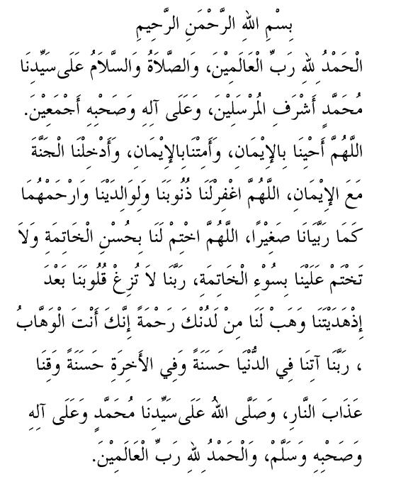 bacaan doa ringkas selepas solat 2