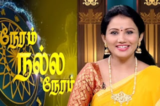 Neram Nalla Neram 28-05-2017 Puthuyugam Tv