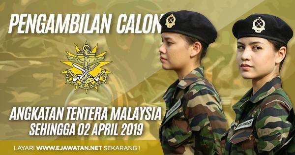 Pengambilan Pegawai Kadet Angkatan Tentera Malaysia (ATM) 2019