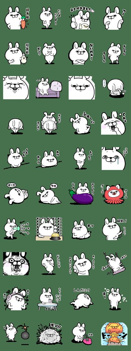 Rabbit100% Dokuzetu