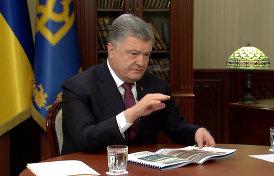 Илья Пономарев из Киева о ситуации на Украине