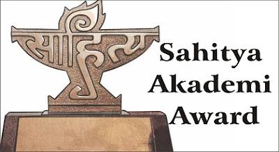 अनिरूद्धन वासुदेवन को उनकी पुस्तक 'वन पार्ट वूमन' के लिए वर्ष 2016 के साहित्य अकादमी अनुवाद पुरस्कार से सम्मानित किया गया