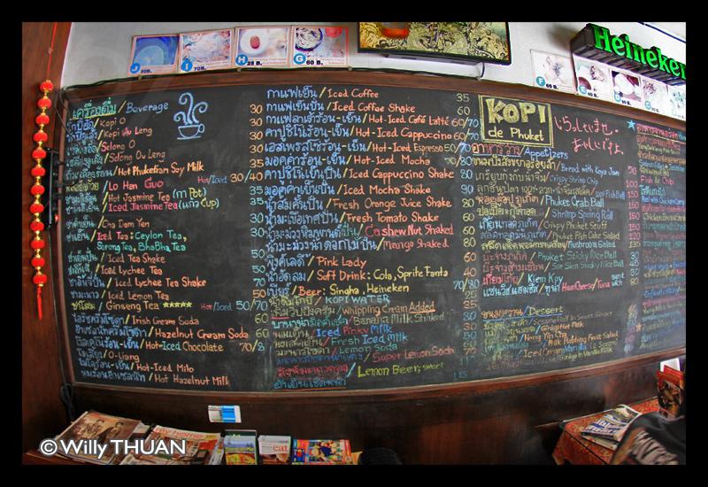 Ресторан дино парк пхукет меню