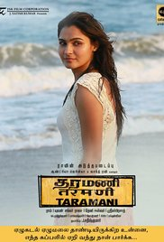 Watch Taramani Online Free 2017 Putlocker