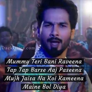 song-quotes-2018-hard-hard-batti-gul-meter-chalu-mika-singh-shraddha-kapoor