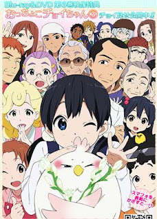 Anime Winter 2013 - Tamako Market