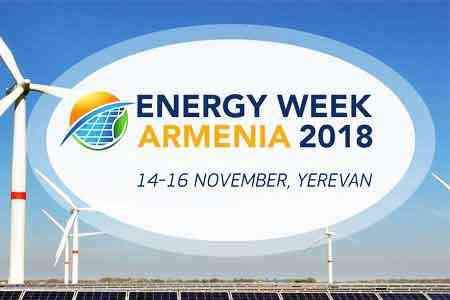 "Foro de inversión ""Energy Week 2018"" se celebrará en Armenia"