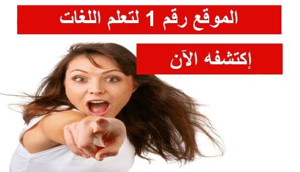 http://www.lernendeutsch99.com/2018/07/memrise-arabic-asli.html