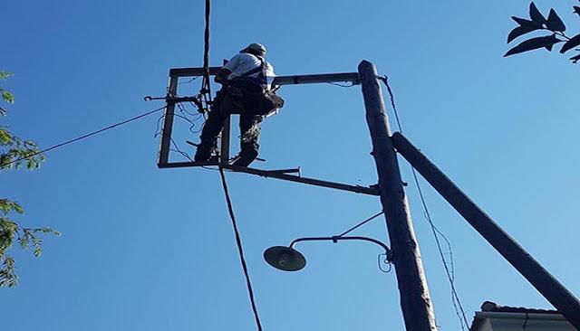 Πρέβεζα: Δείτε που θα γίνει προγραμματισμένη διακοπή ρεύματος, αύριο Δευτέρα
