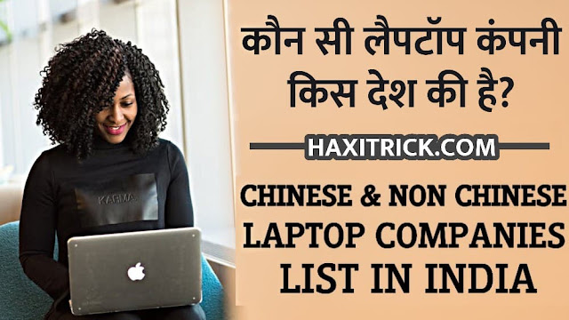 Chinese and Not made in China Laptop Brands in India 2020