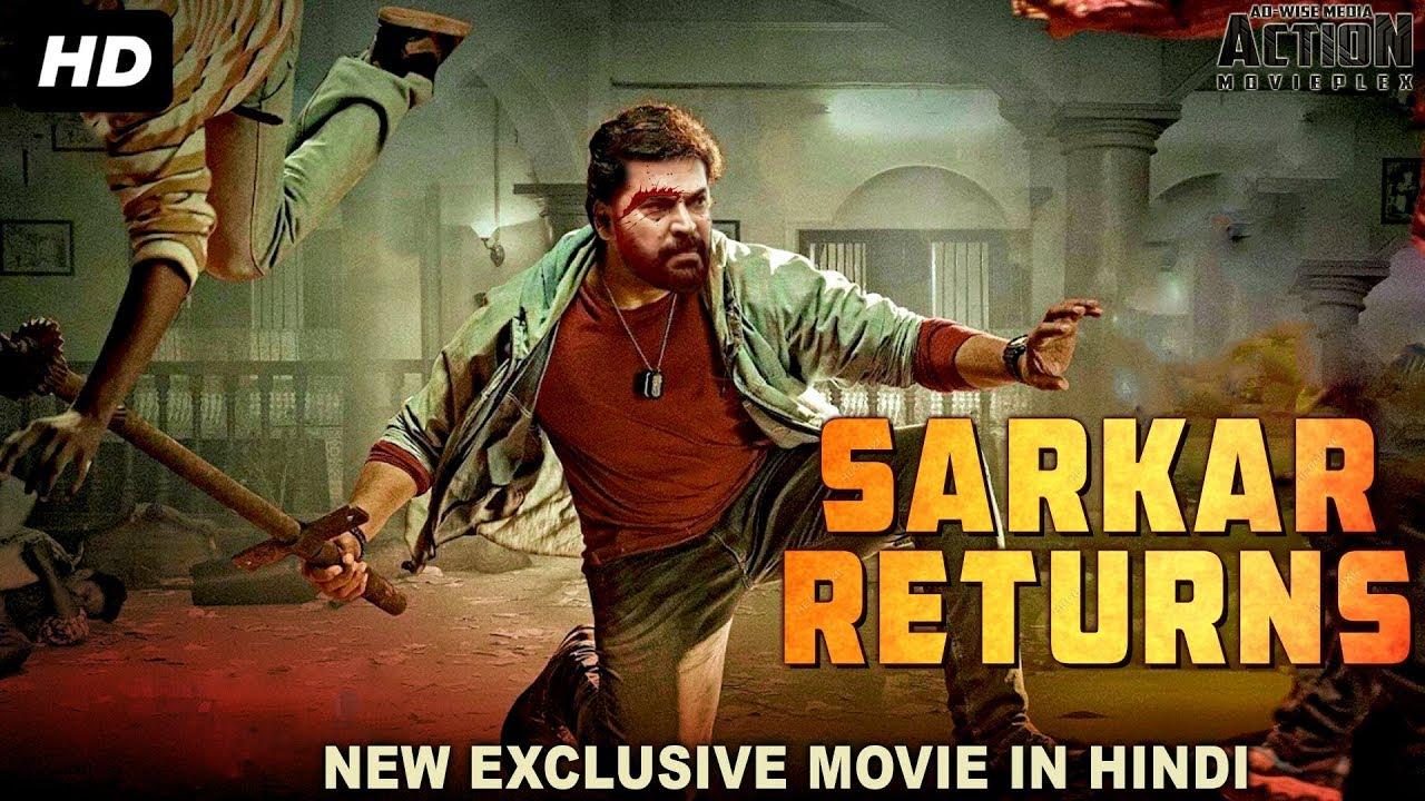 sarkar raj 2018 hindi dubbed 300mb hdrip 480p x264 free