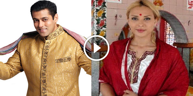 Salman Khan to get married to Lulia Vantur in